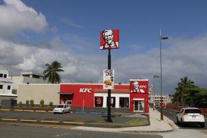 אישה התקשרה למשטרה לאחר שב-KFC מילאו את ההזמנה שלה